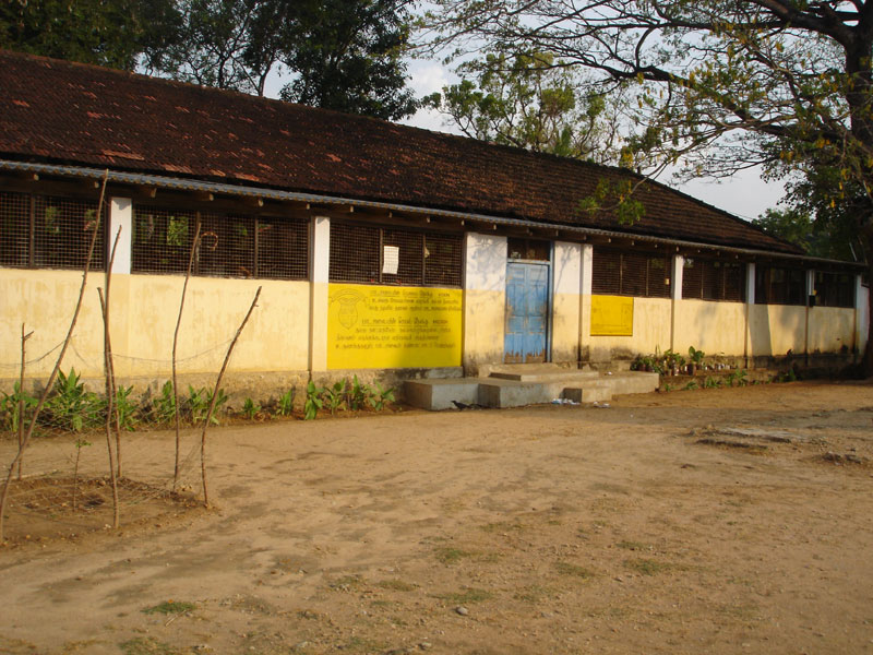 Mathagal St. Thomas R. C. G. School